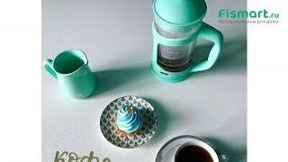Покупки для кухни | Чайники и термосы: обзор Френч пресс Fissman Gamma 350 мл 9037 | fismart.ru