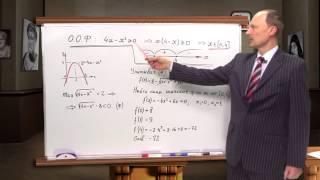 Подготовка к ЕГЭ по МАТЕМАТИКЕ. 2 часть. Эффективный курс подготовки.(Перед Вами уникальный продукт посвященный подготовке ЕГЭ по математике. Мы постарались сделать все, завися..., 2014-02-07T05:47:36.000Z)