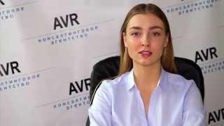 Бухгалтерское сопровождение компании AVR(, 2014-05-14T07:26:25.000Z)