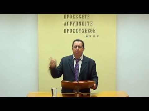 12.01.2020 - Ωσηε κεφ 2 & Λουκάς Κεφ 24 - Τάσος Ορφανουδάκης