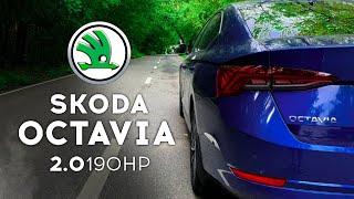 Skoda Octavia A8 - ещё дороже, ещё быстрее. Разгон 0 - 100