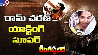 Rangasthalam fan reaction || Success Meet || Pa...