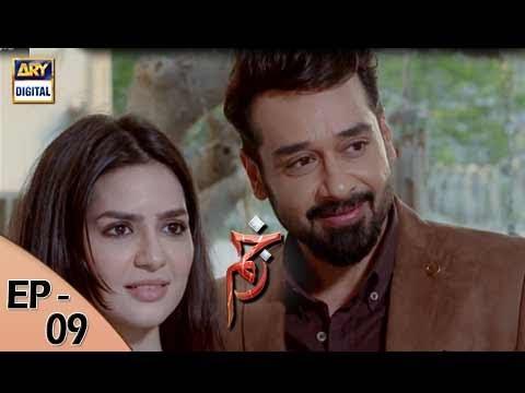 Zakham Episode 09 -  5th July 2017 - ARY Digital Drama