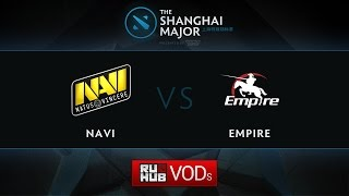 Navi vs Empire, Shanghai Major Quali EU, Game 1