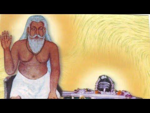 बाबा कीनाराम भजन Best Bhajan of Baba Kinaram Ji......! कईल खेती कीनाराम की