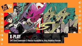 X-Play Classic - Shin Megami Tensei: Devil Summoner 2: Raidou Kuzunoha vs. King Abaddon Review