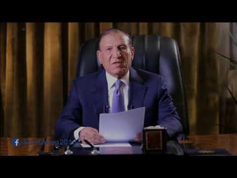 رییس پيشين ستاد مشترک نيروهای مسلح مصر و نامزدی انتخابات ریاست جمهوری