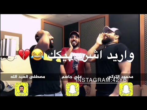 تعال اشبعك حب اشبعك حنان كواليس الاغنيه Youtube