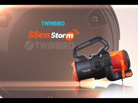 TWIN BIRD Power Handy เครื่องดูดฝุ่น-เป่าลมอเนกประสงค์