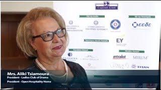 2018 8th Annual Capital Link CSR Forum - Mrs. Tsiamoura Interview