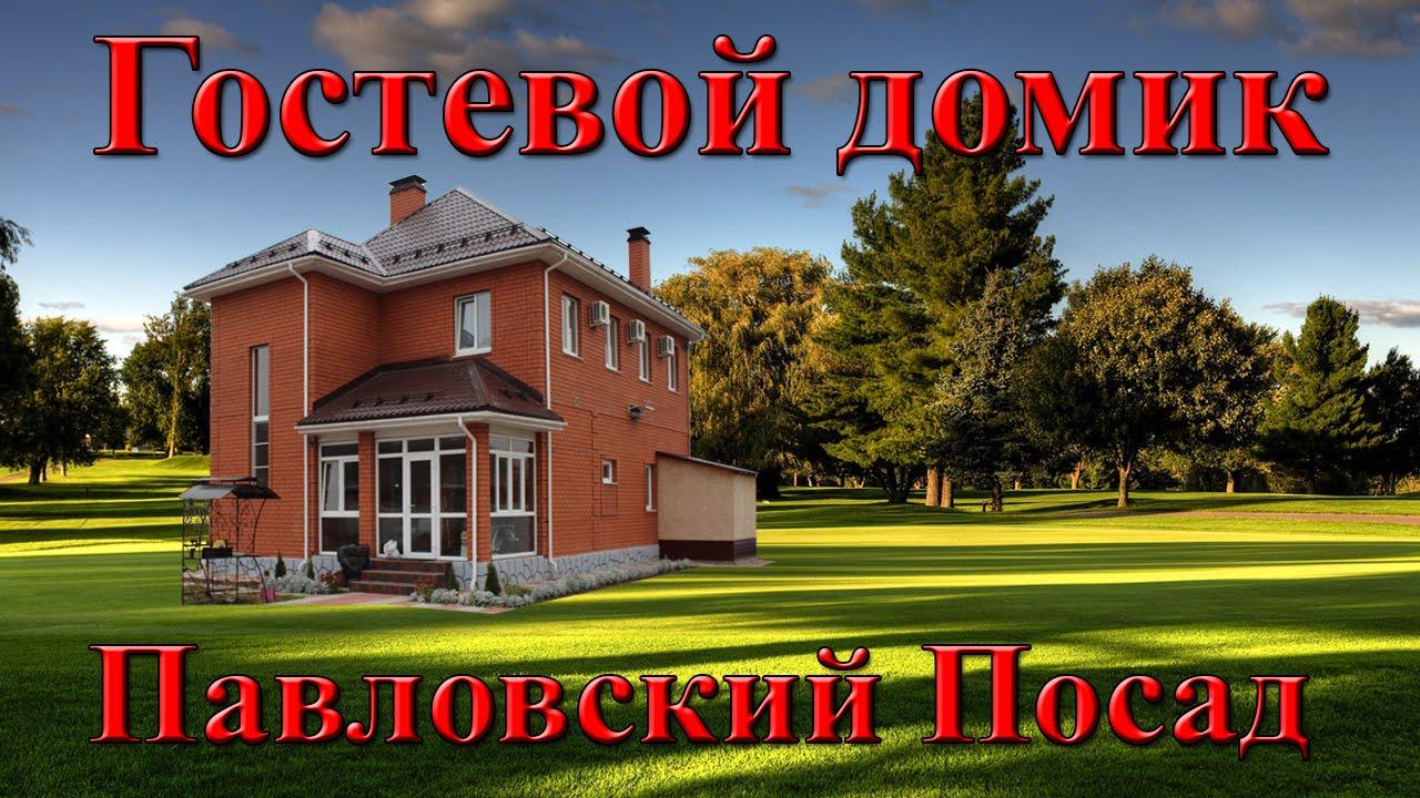 Проституткти павловский посад фото 38-220