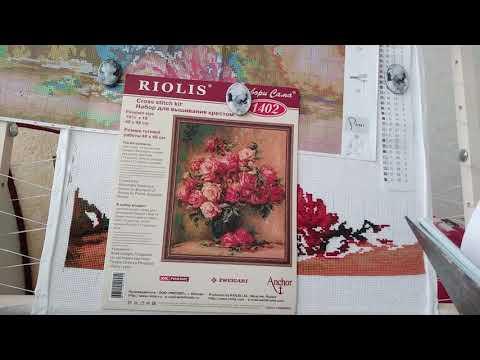 №2 Риолис 1402  Букет роз по мотивам картины П О  Ренуара