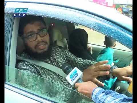 Dhaka Weather     UP    News Ekushey Television Ltd 22 10 2017