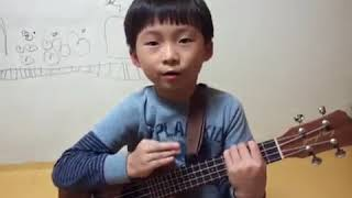 All my loving (The Beatles) Sean Song ukulele cover at 6 years old