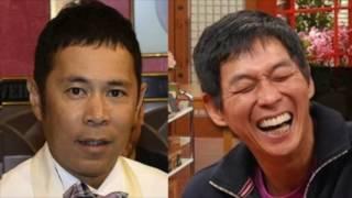 さんまナイナイ岡村への執着が異常過ぎて引くレベル 吉田豪が語る
