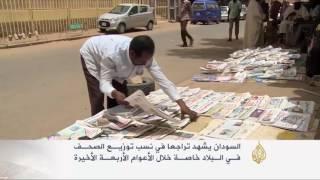 مجلس الصحافة يقر بتراجع توزيع الصحف بالسودان