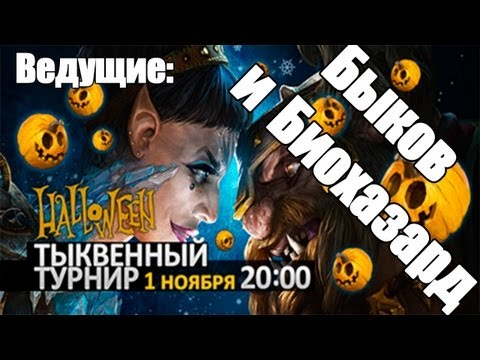 видео: panzar - ТУРНИР: