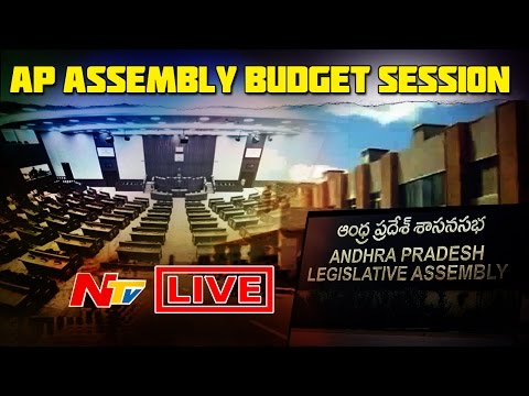 Thumbnail: Andhra Pradesh Assembly Sessions LIVE || AP Budget Session 2017 || 23-03-2017 || NTV