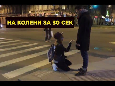 секс знакомства видео в перми