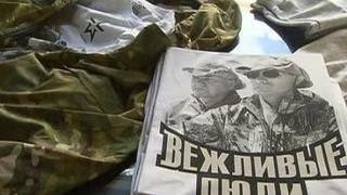 """Магазины """"Армия России"""" планируют покорить заграницу"""
