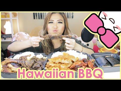 HAWAIIAN BBQ + SPAM MUSUBI!! MUKBANG [먹방] | CONFESSIONS