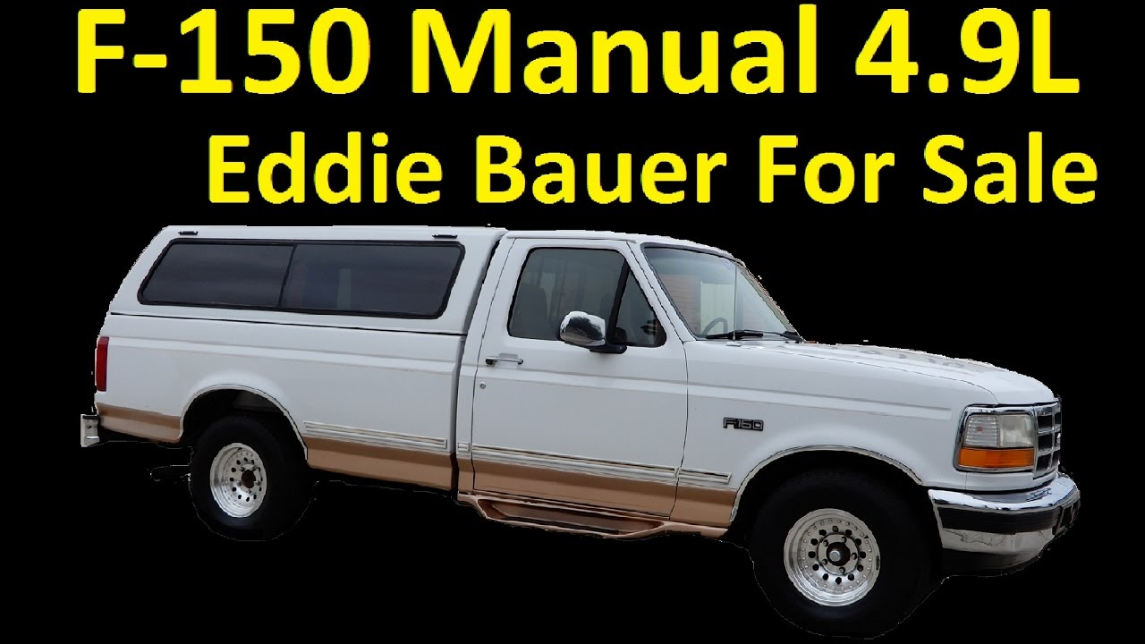 4 9l manual ford f150 pickup truck for sale interior video review rh youtube com 1996 Ford F-150 Eddie Bauer Edition 1995 Ford Bronco Eddie Bauer Edition