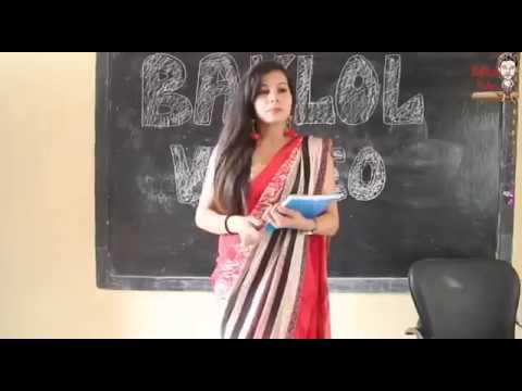 Haryanavi Teacher and student funny videos, comedy