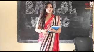Haryanavi Teacher and student funny videos, comedy
