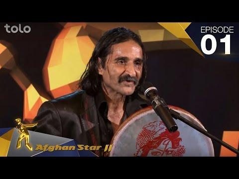 Afghan Star S11  Episode 01  Kabul Auditions  فصل یازدهم ستاره افغان  قسمت اول