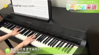 使用した楽譜はコチラ http://www.print-gakufu.com/score/detail/149871/?soc=yt_20160831 ぷりんと楽譜 http://www.print-gakufu.com 演奏に使用しているピアノ: ...