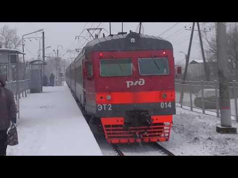 ЭТ2-014 - Отправление с платформы Можайская
