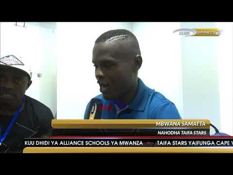 Samatta afunguka kilichomfanya akose penati; TANZANIA 2-0 CAPE VERDE (AFCON QUALIFIERS)