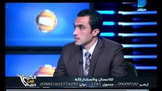 الكرة فى دريم|الحوار الكامل فهيم عمر وطارق سامى ومحمد الوردانى وناصر عباس مع خالد الغندور