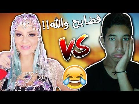 تفريكةعلى Manel Amara - Chikli Chikla ✪ شكلي شكلا