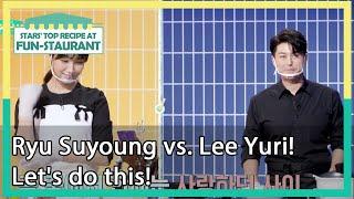 Ryu Suyoung vs. Lee Yuri! Let's do this! [Stars' Top Recipe at Fun-Staurant/ENG/2020.11.17]