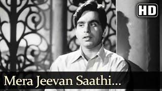 Mera jeevan saathi (hd) - babul songs - dilip kumar - nargis - talat mahmood - filmigaane