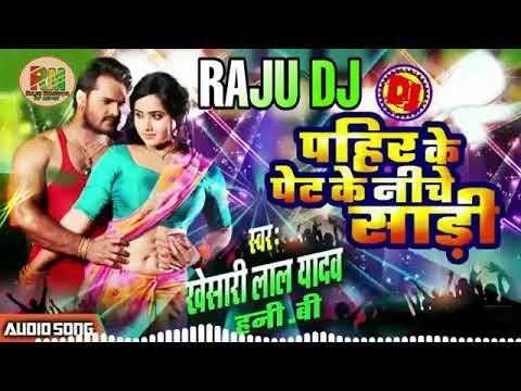 Raju DJ Remix Song Bhojpuri Dhamaka
