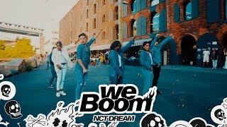 [KPOP IN PUBLIC NYC] NCT DREAM (엔시티 드림) - 'BOOM' Dance Cover by CLEAR