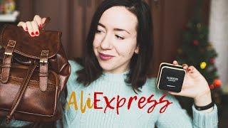 Покупки с Aliexpress: одежда, аксессуары, полезные мелочи | Nustasy