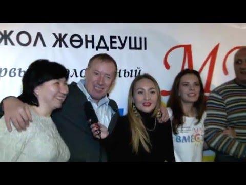 """Компания SA Construction Group на Первом Молодежном Фестивале """"Мы-Вместе!"""""""