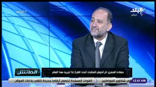 حماده المصري: هاني أبو ريدة لن يعود للرياضة المصرية مرة أخرى نهائيا