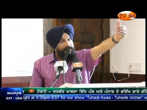 Concept Of Martyrdom In Sikhism (Shaheed Bhai Dilawar Singh) - Dr.Sukhpreet Singh Udoke