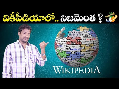 Facts Of Wikipedia | The Birth History Of Wikipedia | With CC | Planet Leaf