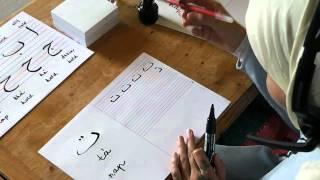 Arab írás-olvasás oktatás 1/b rész