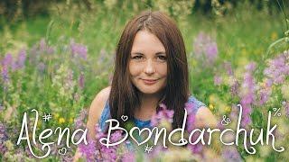 👌 Bondarchuk LIFE №1 (Пора худеть, избавляемся от рутины) 💦 Алёна Бондарчук