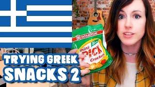 BRITISH GIRL TRIES GREEK SNACKS 2!