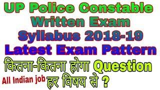 UP Police Constable Written Exam Syllabus 2018 19 Latest Exam Pattern