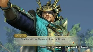 Samurai Warriors 4: Empires: Quick Look
