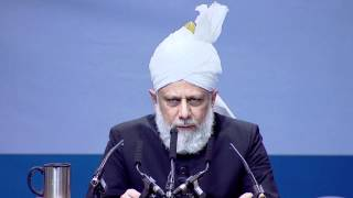 Friday Sermon - June 29, 2012