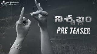 Nishabdham Pre Teaser - Telugu | Anushka Shetty | Madhavan | Anjali | Shalini | Hemant Madhukar